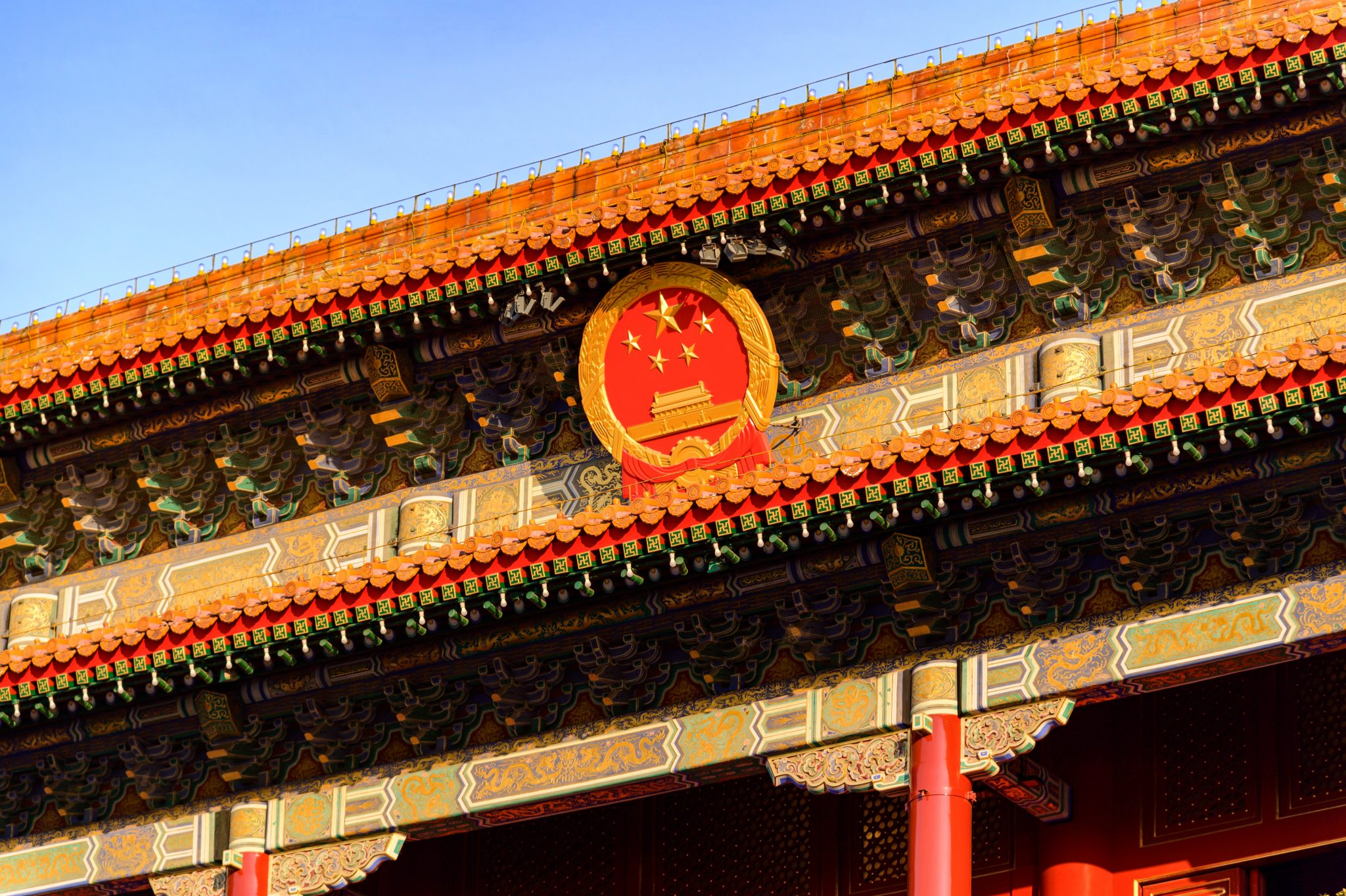 Five Things To Know About Beijing S Disinformation Approach Alliance For Securing Democracy
