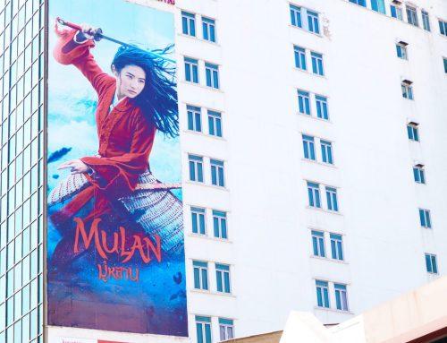 Disney: Beijing's Unwitting Publicist?